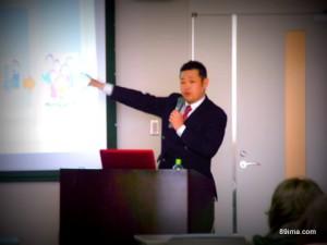 工藤先生の講義風景